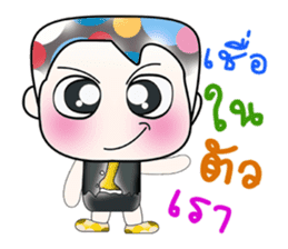Hello! My name is Shiba. ^_^ sticker #14097283