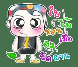 Hello! My name is Shiba. ^_^ sticker #14097285