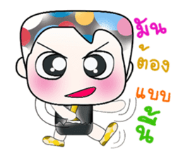 Hello! My name is Shiba. ^_^ sticker #14097287