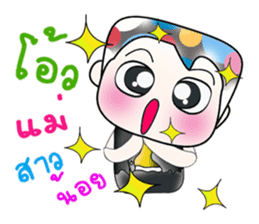 Hello! My name is Shiba. ^_^ sticker #14097288