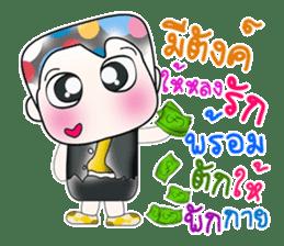 Hello! My name is Shiba. ^_^ sticker #14097289