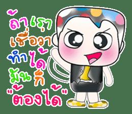 Hello! My name is Shiba. ^_^ sticker #14097295