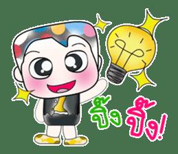 Hello! My name is Shiba. ^_^ sticker #14097296