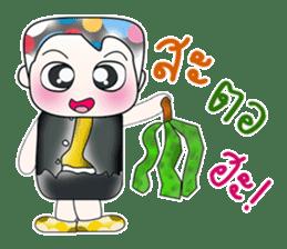 Hello! My name is Shiba. ^_^ sticker #14097301