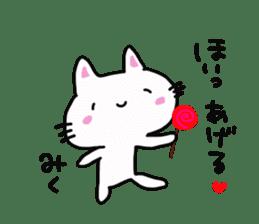 Miku is a dedicated sticker sticker #14097470