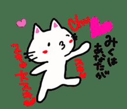 Miku is a dedicated sticker sticker #14097472