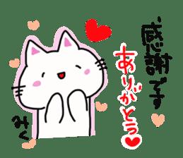 Miku is a dedicated sticker sticker #14097473