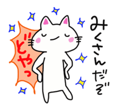 Miku is a dedicated sticker sticker #14097474
