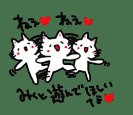 Miku is a dedicated sticker sticker #14097476