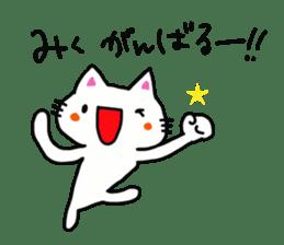 Miku is a dedicated sticker sticker #14097477