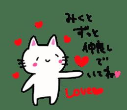 Miku is a dedicated sticker sticker #14097479