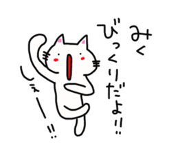 Miku is a dedicated sticker sticker #14097482