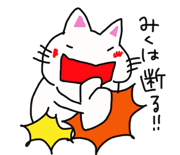 Miku is a dedicated sticker sticker #14097483