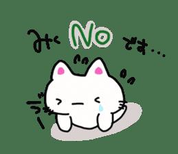 Miku is a dedicated sticker sticker #14097488