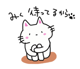 Miku is a dedicated sticker sticker #14097491