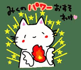Miku is a dedicated sticker sticker #14097492