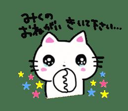 Miku is a dedicated sticker sticker #14097493