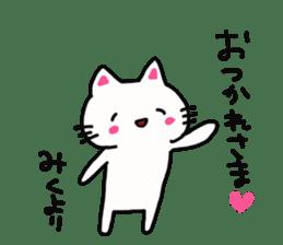 Miku is a dedicated sticker sticker #14097494