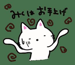 Miku is a dedicated sticker sticker #14097495
