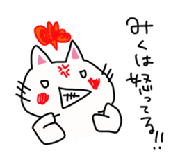 Miku is a dedicated sticker sticker #14097496