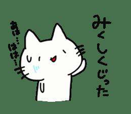 Miku is a dedicated sticker sticker #14097497