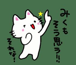 Miku is a dedicated sticker sticker #14097498