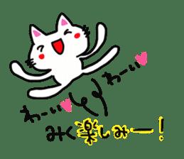 Miku is a dedicated sticker sticker #14097500