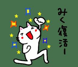 Miku is a dedicated sticker sticker #14097503