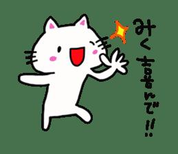 Miku is a dedicated sticker sticker #14097504