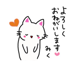 Miku is a dedicated sticker sticker #14097505