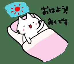 Miku is a dedicated sticker sticker #14097506