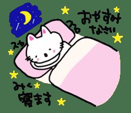 Miku is a dedicated sticker sticker #14097507