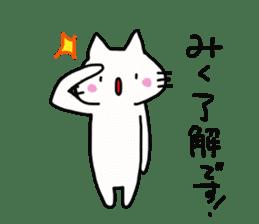 Miku is a dedicated sticker sticker #14097508