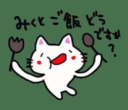 Miku is a dedicated sticker sticker #14097509
