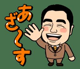 Shiho-shoshi lawyer Hoshino sticker #14097560