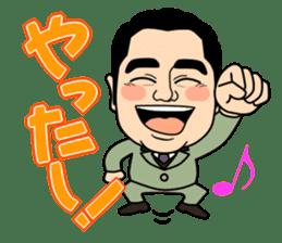 Shiho-shoshi lawyer Hoshino sticker #14097562