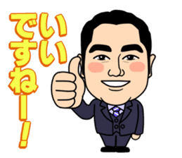 Shiho-shoshi lawyer Hoshino sticker #14097563