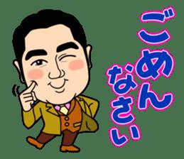 Shiho-shoshi lawyer Hoshino sticker #14097565