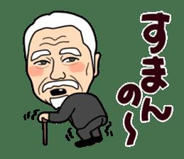 Shiho-shoshi lawyer Hoshino sticker #14097566