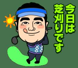 Shiho-shoshi lawyer Hoshino sticker #14097567