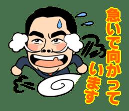 Shiho-shoshi lawyer Hoshino sticker #14097568
