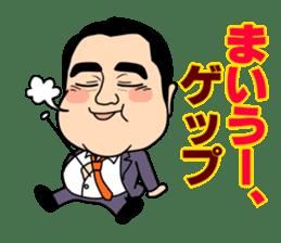 Shiho-shoshi lawyer Hoshino sticker #14097569