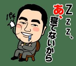Shiho-shoshi lawyer Hoshino sticker #14097570