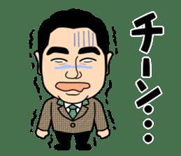 Shiho-shoshi lawyer Hoshino sticker #14097572