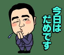 Shiho-shoshi lawyer Hoshino sticker #14097573