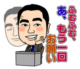 Shiho-shoshi lawyer Hoshino sticker #14097575