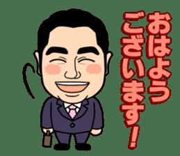 Shiho-shoshi lawyer Hoshino sticker #14097576