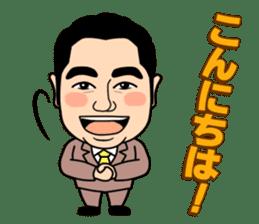 Shiho-shoshi lawyer Hoshino sticker #14097577