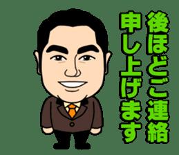 Shiho-shoshi lawyer Hoshino sticker #14097578
