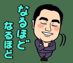 Shiho-shoshi lawyer Hoshino sticker #14097579